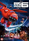 Big Hero 6 Best Animated Feature Film Oscar Nomination