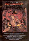 8 Academy Awards Raiders of the Lost Ark