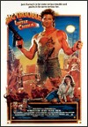 My recommendation: John Carpenter s Big Trouble in Little China
