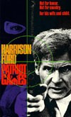 My recommendation: Patriot Games