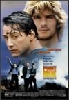 My recommendation: Point Break