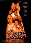4 Academy Awards Crouching Tiger Hidden Dragon